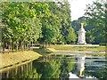 UUU8919 : Tiergarten - Goldfischteich (Goldfish Pond) by Colin Smith