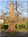 UUU8922 : Berlin - Französischer Friedhof - Obelisk (French Cemetery - Obelisk) by Colin Smith