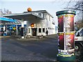 UUU9417 : Kreuzberg - Historische Tankstelle (Historic Filling Station) by Colin Smith